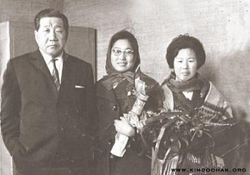 김두한과 가족들.jpg